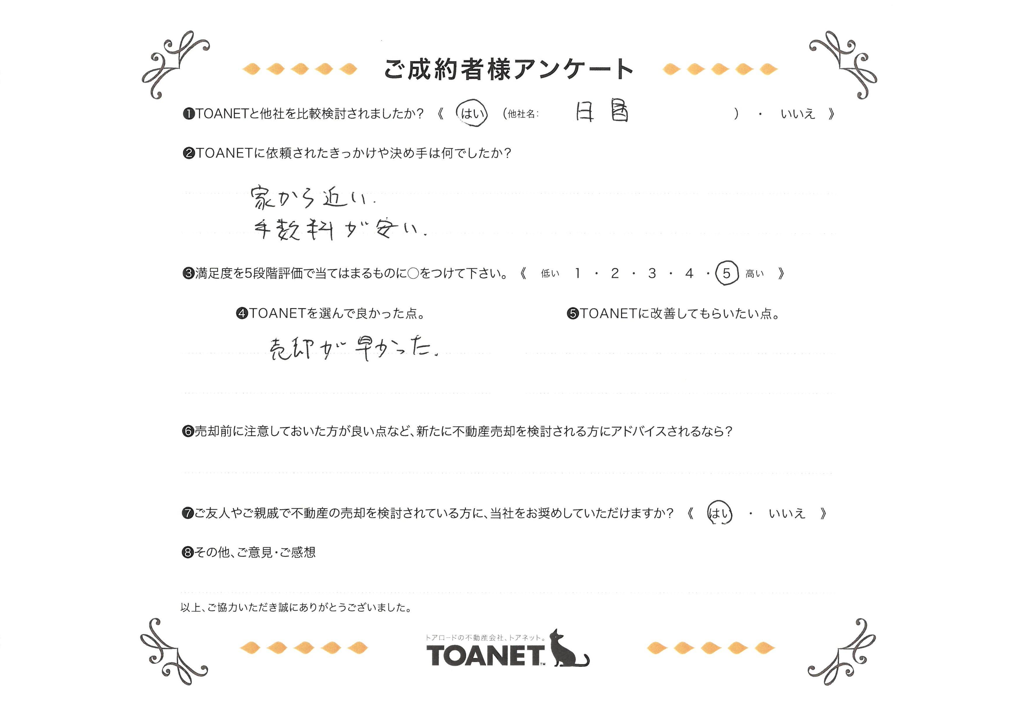 50_ワコーレ山本通ヴェルツィオ.jpg